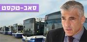 המהלך של לפיד: עסקים ותחבורה ציבורית יפעלו בשבת?