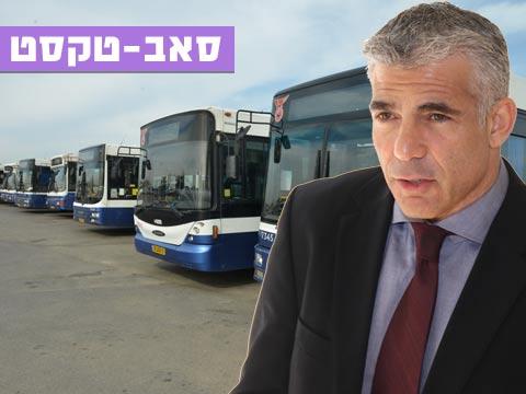 סאבטקסט יאיר לפיד, אוטובוסים של דן / צילום: תמר מצפי