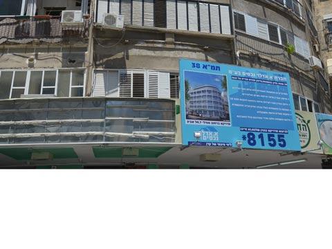 """פרויקט תמ""""א 38, תל אביב / צילום: תמר מצפי"""