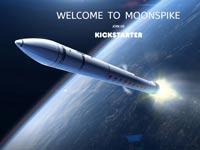 """פרויקט גיוס המונים לבניית חללית לירח Moonspike קיקסטארטר / צילום: יח""""צ"""