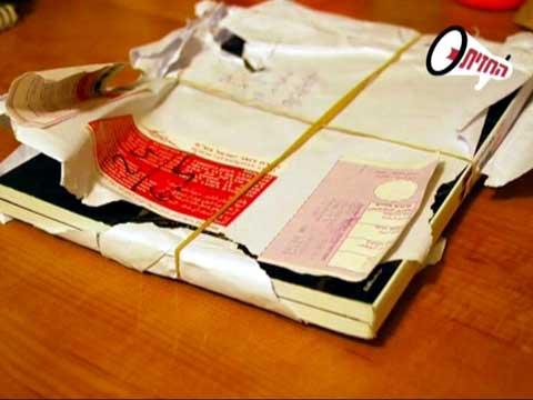 שבוע הדואר, צינור לילה, דואר ישראל / צילום: צינור לילה, ערוץ 10