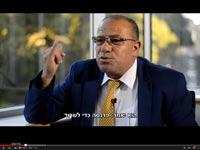 נקודת מבט פלסטינית באסם/ צילום: מהוידאו