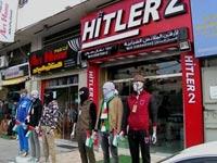 היטלר חנות בגדים בעזה / צילום: מהוידאו