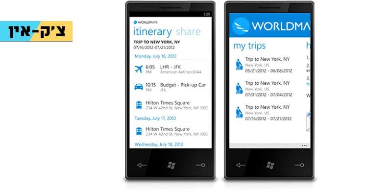 צ'ק אין, תיירות, אפליקציה לניירת של טיסות / צילום: יחצ