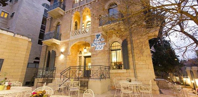 תיירות, מלון ארכדיה ירושלים/ צילום : יחצ