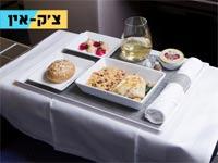 צ'ק אין, ארוחות שף במטוס / צילום: יחצ