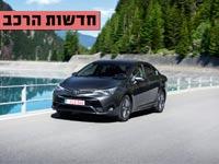 חדשות הרכב, עולמי, טויוטה אבנסיס/ צילום: יחצ