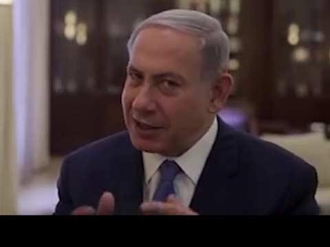 בנימין נתניהו, ראש הממשלה, נאום / צילום: וידאו