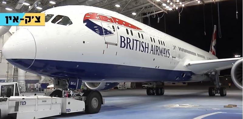 צ'ק אין, בניית מטוס הדרימליינר של בריטיש איירליינס / צילום: מתוך הוידאו