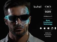 Buhel's SG05 SoundGlasses משקפי שמש לסמארטפון / צילום: Atellani