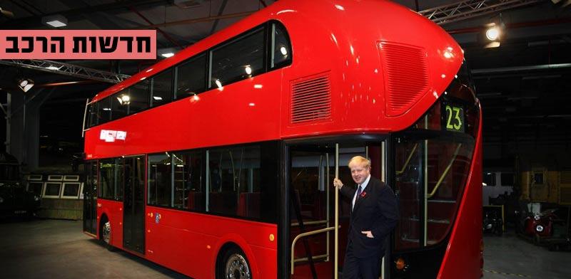 """אוטובוס קומותיים / צילום: יח""""צ"""