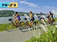 צ'ק אין, טיולי אופניים למשפחות/ צילום: יחצ