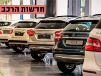 """חדשות הרכב - אולם תצוגה מרצדס / צילום: יח""""צ"""