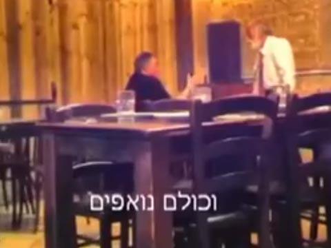 דנינו ננזף במסעדה/ צילום: מהוידאו