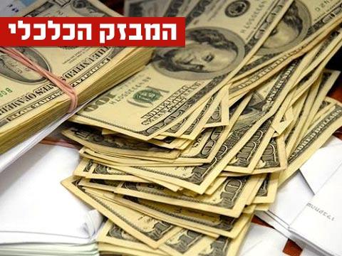 מבזק, דולר, כסף / צילום: תמר מצפי
