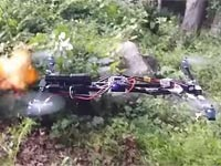 אקדח מעופף/ צילום: מתוך הוידאו