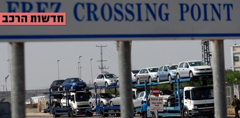 חדשות הרכב, מכוניות בעזה/ צילום: רויטרס