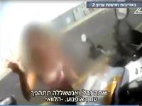 """אישה מקללת שוטר באיילון  לאחד שקיבלה דו""""ח / צילום: ערוץ 2"""