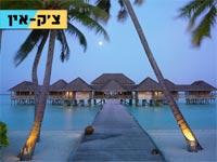 צ'ק אין, תיירות, המלון הטוב בעולם Gili Lankanfushi/ מתוך האתר Gili Lankanfushi