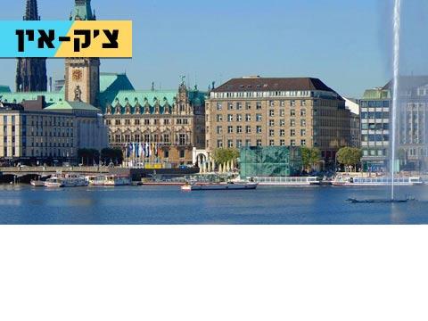 צ'ק אין, חופשה בהמבורג/צילום: מתוך הוידאו
