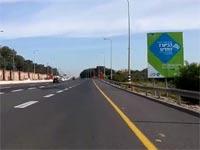 כביש 2, כביש החוף, נתיב שלישי בין נתניה לחבצלת / צילום: גלובס טיוי