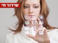 שידור חי - היי טק, טכנולוגיה/ צילום: שאטרסטוק