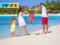 צ'ק אין, חופשה עם ילדים / צילום: שאטרסטוק