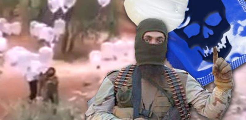 """פצצות קונדומים של דאע""""ש, סוריה, טרור, רוסיה / צילום: וידאו"""