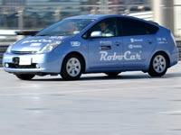 רובוט קאר, מכונית אוטונומית/ צילום: מתוך הוידאו