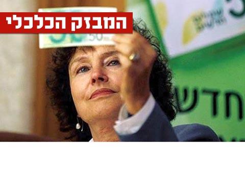 מבזק, קרנית פלוג, נגידת בנק ישראל / צילום: רויטרס