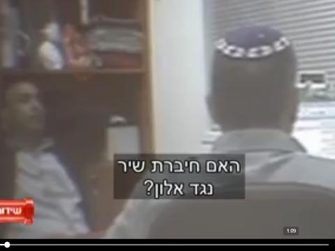 קטע מתוך הצינור שהביא למעצר גיר לרר / צילום: מהוידאו