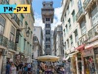 צ'ק אין, תיירות, ליסבון, עיר עתיקה/ צילום: שאטרסטוק
