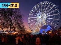 """לונדון הייד פארק פסטיבל / צילום: יח""""צ"""