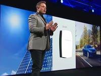 סוללה ביתית של טסלה Tesla Powerwall, אלון מאסק /צילום: וידאו