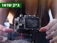 גיק שואו, מצלמת אקסטרים / צילום: מתוך הוידאו
