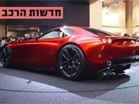 חדשות הרכב, מאזדה ויזן/ צילום: יחצ