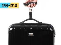 צ'ק אין,תיירות משקל למזוודה/ צילום: יחצ