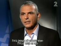משה כחלון בחדשות 2 / צילום: מהוידאו