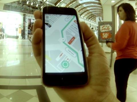 """אפליקציית ניווט בתוך מבנים, Inside  , חברת שופ קלאודShopCloud  / צילום: יח""""צ"""