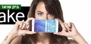 זמן לשדרג: גל של סמארטפונים חדשים מציף את ישראל