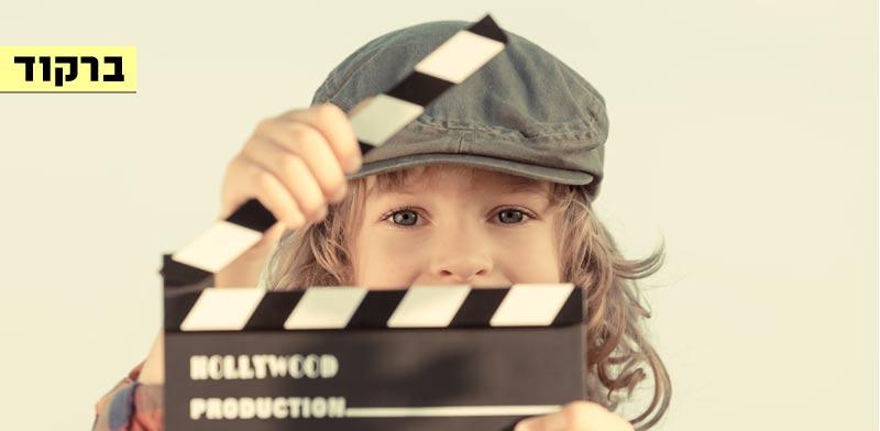 ברקוד, אודישנים, סוכנויות ליהוק / צילום:  Shutterstock/ א.ס.א.פ קרייטיב