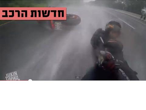 חדשות הרכב, טמבון, תאונת אופנוע / צילום: מתוך הוידאו