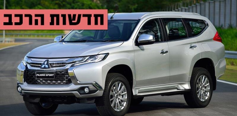 מודרני רכב שטח יוקרתי: מיצובישי חושפת את הפג'רו החדש - גלובס WI-53