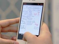 """אפליקצייה מיקרוסופט סורק בסמארטפון / צילום: יח""""צ"""