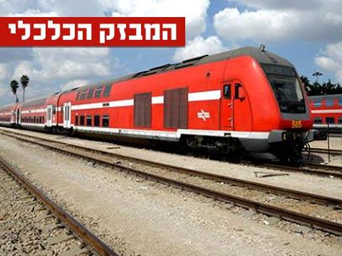 מבזק, רכבת ישראל / צילום: איל יצהר