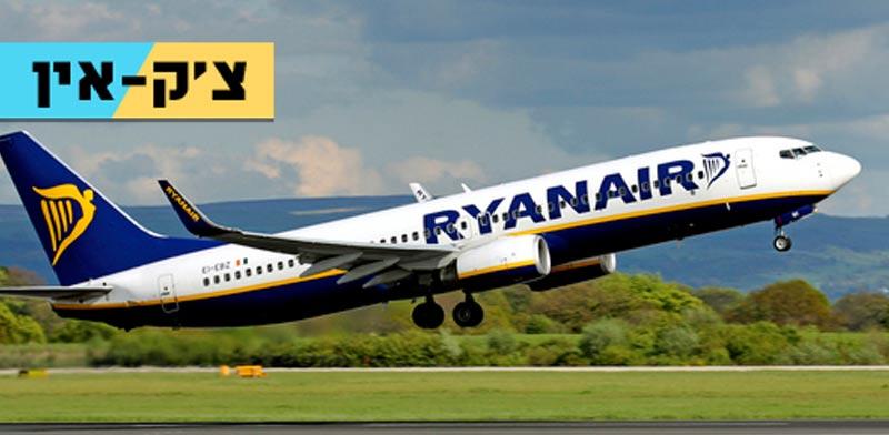 צ'ק אין, לואו קוסט חברת תעופה ריינר/ צילום: יחצ