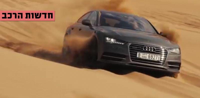 חדשות הרכב, אאודי  אי 7 / צילום: מתוך הוידאו