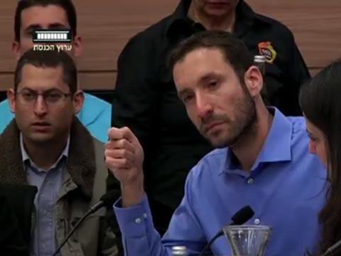 איציק שמולי בוכה בכנסת / צילום: מהוידאו