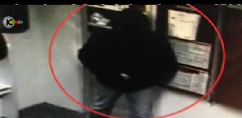 שוד בבנק הדואר/ צילום: מתוך הכל כלול ערוץ 10