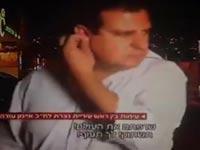 """ח""""כ איימן אודה, הרשימה הערבית / צילום: חדשות 2"""